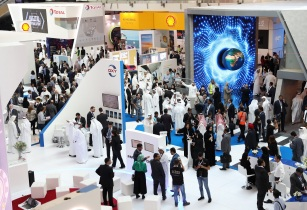 ABU DHABI INTERNATIONAL PETROLEUM EXHIBITION AND CONFERENCE ADIPEC 2020 TO BE HELD VIRTUALLY
