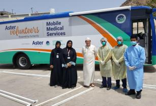 Aster Al Raffah Hosptal in Association with Omans Ministry of Health Launches Free Mobile Testing Service