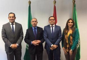 Nexthink and AASTMT to establish analytics centre of excellence in Egypt