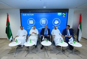 Smartworld, Kernel launch cyber security centre in UAE