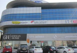 Red Wing Dubai Store